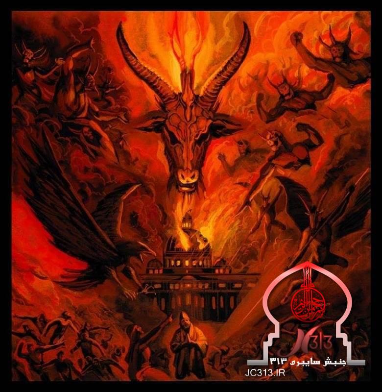 عکس جن شیطان